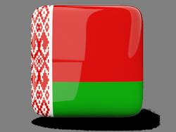 Tłumaczenie z polskiego na białoruski