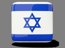 Tłumaczenie z polskiego na hebrajski