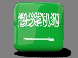 Tłumaczenie z polskiego na arabski
